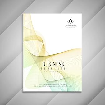 抽象的な波打ったビジネスのパンフレットエレガントなテンプレートデザイン