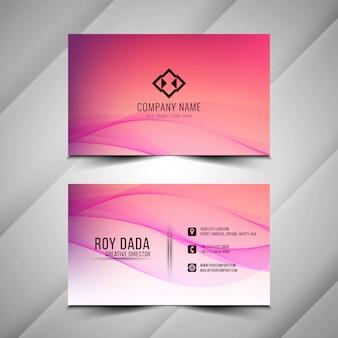 Абстрактный волнистый элегантный шаблон визитной карточки