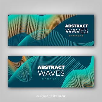 抽象的な波状の形のバナーセット