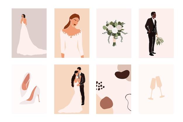 Абстрактная свадебная пара со свадебными элементами
