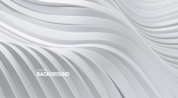 3d曲線の縞模様の抽象的な白い背景