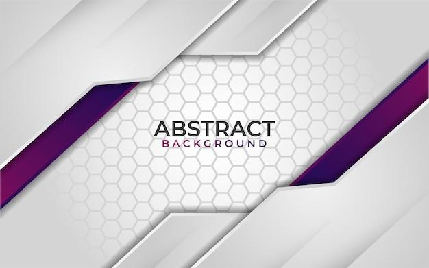 カラフルな紫色のグラデーションで抽象的な白い背景