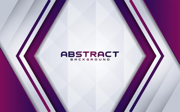 Абстрактный белый фон с красочным фиолетовым градиентом