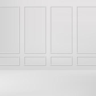 抽象的な白いグラデーションの暗。空のスタジオ。