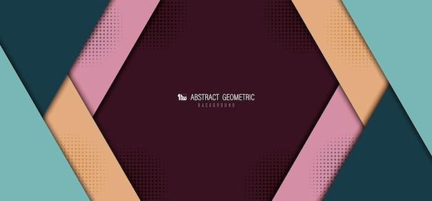 抽象的な広いカラフルなオーバーラップ紙カットテンプレートデザインの背景。