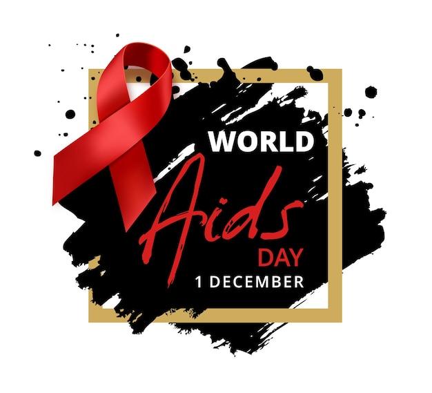 추상 세계 에이즈의 날 인식, 검은 스플래시에 빨간 리본.