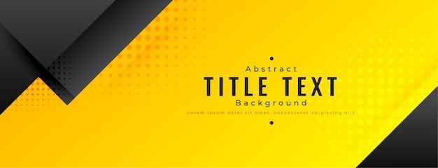 추상 노란색과 검은 색 넓은 배너 디자인