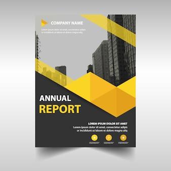 추상 노란색 기업 연례 보고서 서식 파일
