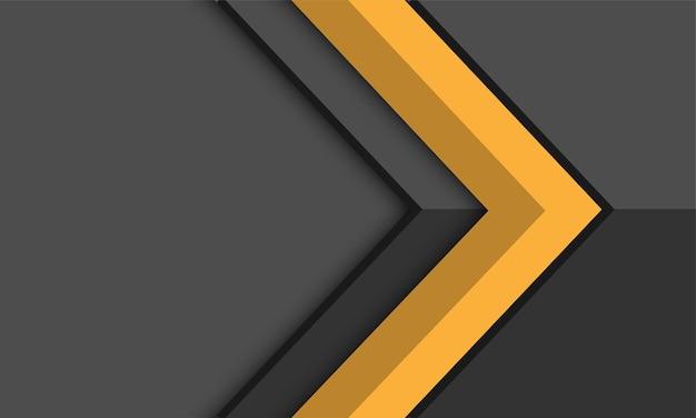 빈 공간 디자인 추상 노란색 회색 화살표 방향