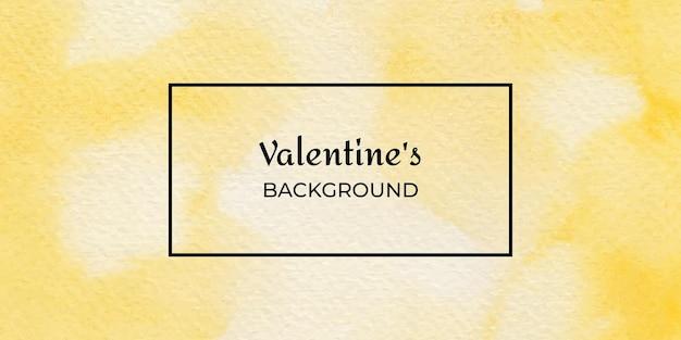 抽象的な黄色の水彩バレンタインテクスチャ