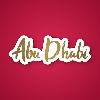 아랍에미리트의 아부다비 손으로 그린 글자 이름