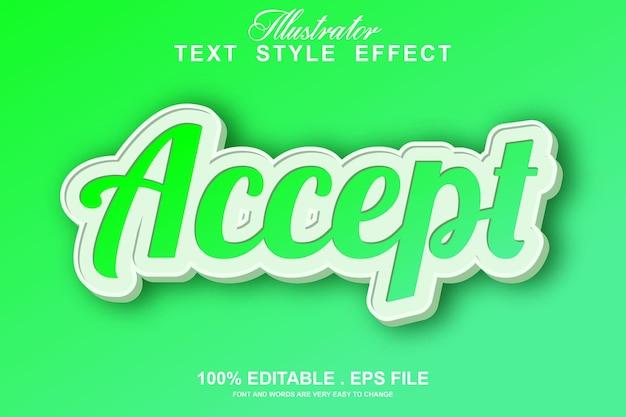 Принять редактируемый эффект мелкого текста