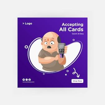 소셜 미디어에 대한 모든 카드 배너 디자인 수락