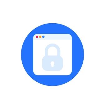ページアイコンへのアクセス