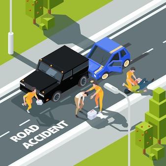사고 도로.