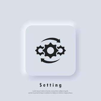 계정 설정. 기어 아이콘입니다. 기어 설정 아이콘입니다. 톱니바퀴 로고. 벡터 eps 10입니다. ui 아이콘입니다. neumorphic ui ux 흰색 사용자 인터페이스 웹 버튼입니다. 뉴모피즘