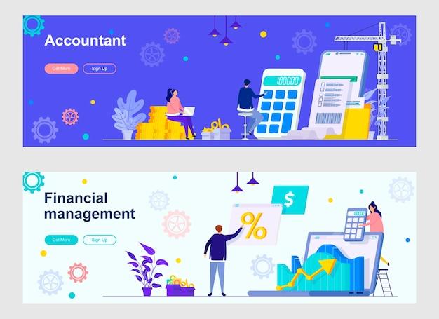会計のランディングページセット