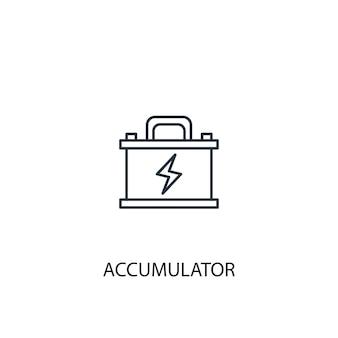 누산기 개념 라인 아이콘입니다. 간단한 요소 그림입니다. 누산기 개념 개요 기호 디자인입니다. 웹 및 모바일 ui/ux에 사용할 수 있습니다.