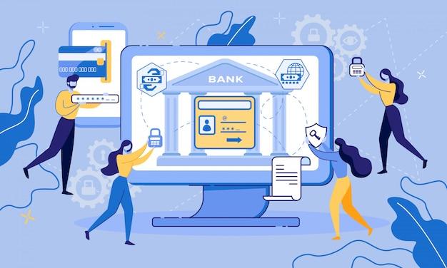Компьютер интернет-банк аккаунт acess protection