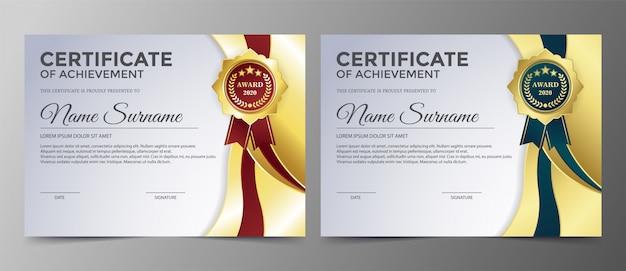 達成証明書の最優秀賞の卒業証書
