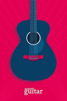 アコースティックギターのイラスト Premiumベクター
