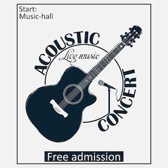 Акустический музыкальный концертный плакат с гитарой и микрофоном. векторная иллюстрация.