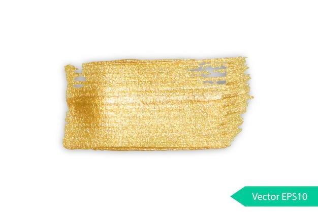 アクリル絵の具テクスチャスタンダブゴールドアクリルブラシストローク孤立したグランジ形状ゴールデンオイルスプラッシュ