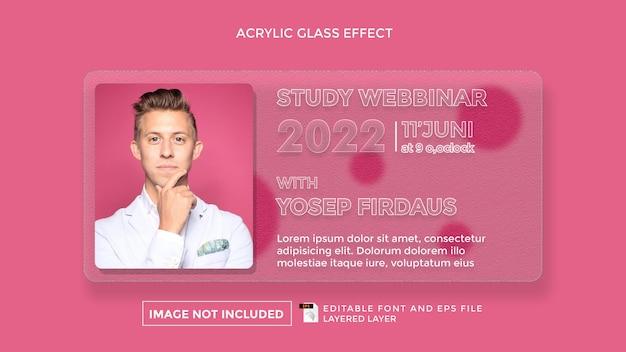 ウェビナー学習をテーマにしたアクリルガラス効果