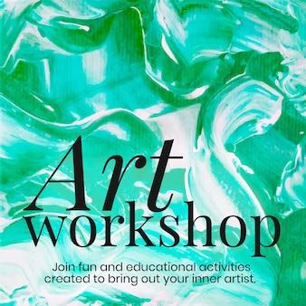 アクリル絵の具アートテンプレートベクトル緑の美的創造的なソーシャルメディアの投稿