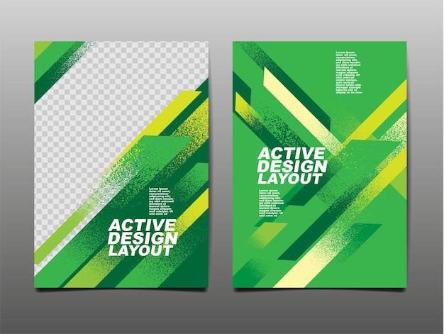 アクティブなデザインレイアウト、テンプレートデザイン。