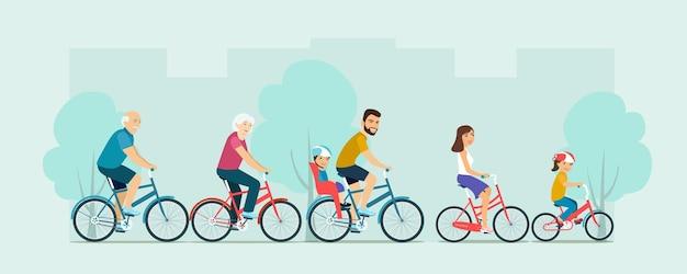 自転車に乗ってアクティブな家族。ベクトルイラスト