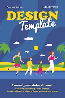 ビーチで走っているアクティブな家族。親、子供、海のフラットポスターでジョギング