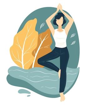 アクティブなライフスタイルと健康の改善。屋外でヨガをしている女性、秋に屋外でアーサナを練習している女性キャラクター。瞑想とバランスの取れた女性、フラットスタイルの生活福祉ベクトル