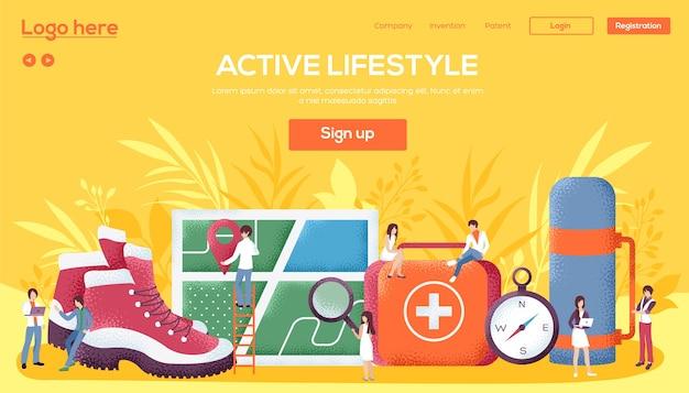 Целевая страница для активного образа жизни