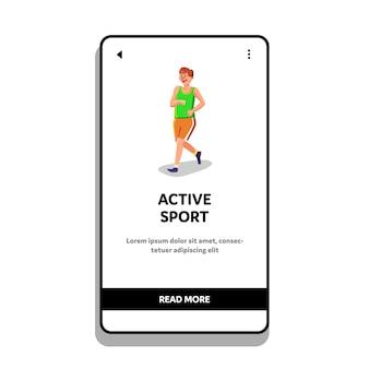 액티브 스포츠 선수 남자 조깅 또는 달리기