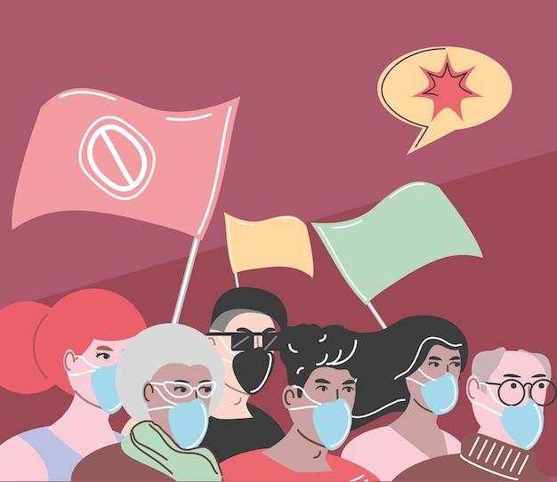 마스크 쓰고 시위하는 활동가들