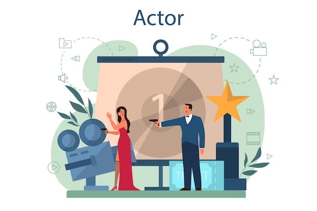 Актер и актриса концепция