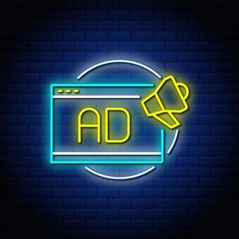 Рекламная неоновая кнопка с мегафоном.