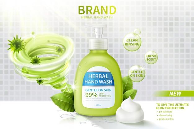 Рекламный шаблон реалистичной бутылки-дозатора для мытья рук, украшенной дезинфицирующими вихревыми травяными листьями
