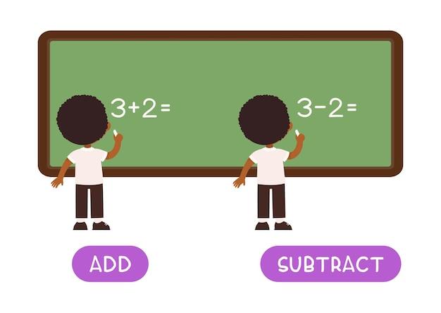 英語学習のための反意語の単語カードの反対の概念のフラッシュカードを加算および減算します