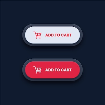 カートに追加ボタン