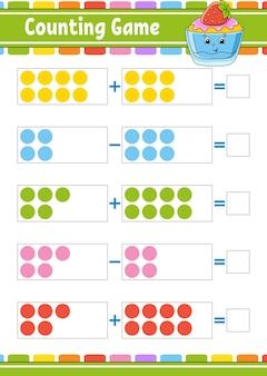 足し算と引き算。子供のためのタスク。教育開発ワークシート。
