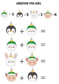 귀여운 만화 크리스마스 공을 가진 아이들을 위한 추가 사항입니다.