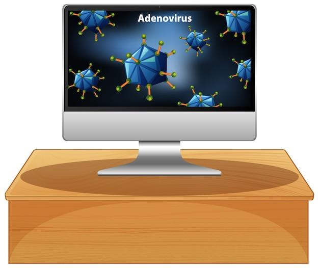 컴퓨터 화면의 아데노 바이러스