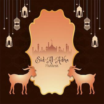 抽象的なイスラムイードアルadha mubarakの背景