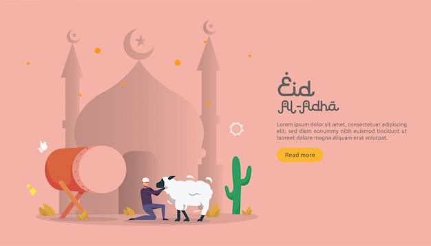 ハッピーイードアルadhaまたは犠牲の祭典イベントのためのイスラムデザインイラストコンセプト