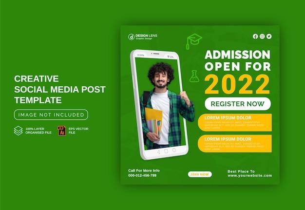 입학 오픈 2022 컨셉 인스타그램 배너 광고 소셜 미디어 포스트 템플릿