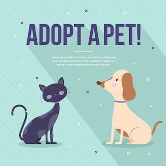 애완 동물 컨셉 메시지 채택