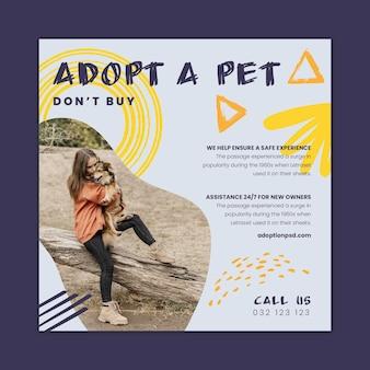 Принять шаблон флаера для домашних животных