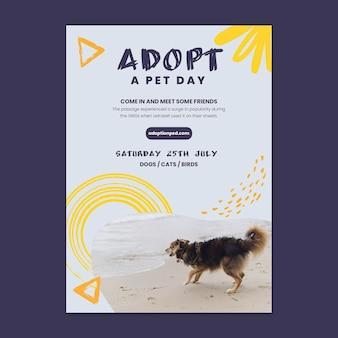 Принять шаблон плаката для домашних животных